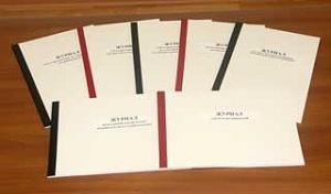 Журналы регистрации инструктажей образец