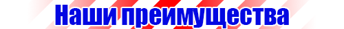 Охрана труда купить в Москве