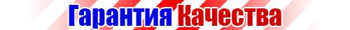 vektorb.ru Магнитно-маркерные доски купить в Москве