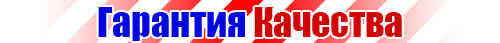 vektorb.ru Охрана труда купить в Москве