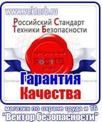 vektorb.ru Журналы в Москве
