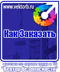 vektorb.ru Удостоверения в Москве